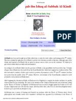 Al Kindi Biography