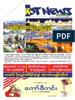 The Hot News Weekly Journal PDF (Vol - 4 , No - 161 )