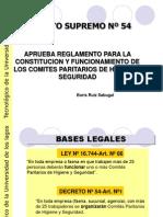 CPHS. ULA