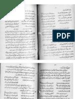 Khilafat-e-Ameer Maviya (R.A) o Yazeed by Mehmood Ahmed Abbasi Part 2 of 6