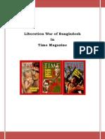 Liberation War of Bangladesh in Time Magazine / টাইম ম্যাগাজিনে বাংলাদেশের মুক্তিযুদ্ধ