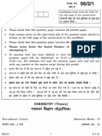 CBSE 12 Chemistry Question Paper  set 3 2011.pdf