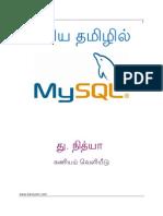 Learn MySQL in Tamil V1