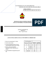 Gerak Gempur Upsr English Sk Paper 2 (1)