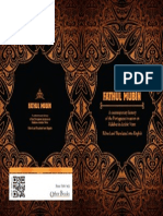 Fathul Cover