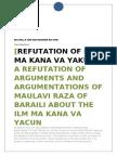 1 Refutation of Ilm Ma Cana Va Yacun - Copy