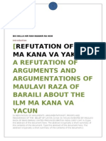 1 Refutation of Ilm Ma Cana Va Yacun - Copy