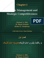 Ch01 Strategic Management And