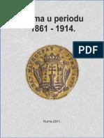 Đorđe Bošković, Ruma 1861-1914. (neobjavljeno)