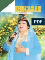 "Uyghur ayallar jornali  ""Amannisahan"" No.3"