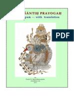 Udaka Nti Prayoga