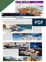 Manuel Peñafiel dona a Francia su acervo documental