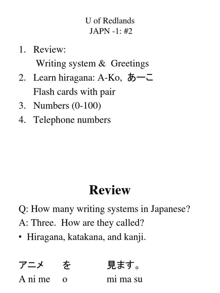 Lecture Note F 9 07