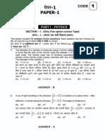 JEE Paper1 2013p1