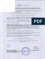 """DONATION REQUEST FOR THE CONSTRUCTION OF"""" THAWHEED MOSQUE"""" AT VALOOTHOOR TAMILNADU INDIA"""