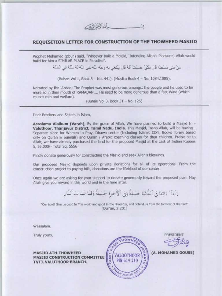 Donation request for the construction of thawheed mosque at donation request for the construction of thawheed mosque at valoothoor tamilnadu india altavistaventures Image collections