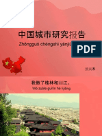 Presentation China Cities (Guilin and Lijiang