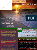 3SurahAlKahfClass3Scribd
