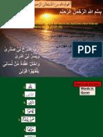 2SurahAlKahfClass2Scribd