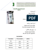 39 ArabicPod A