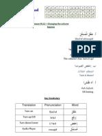 112 ArabicPod A
