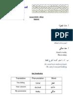 134 ArabicPod A