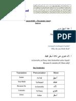 160 ArabicPod A