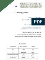 168 ArabicPod A