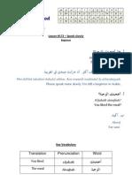 172 ArabicPod A