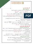 3as-phy-u4-cour-kamal