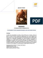 Riddick - Δελτίο Τύπου