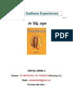 Mantra Sadhana Experiences (मंत्र साधना अनुभव)