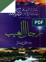 Rijal ul Ghaib.pdf