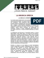 La Musica Greca
