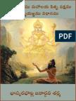 Free Pitrutarpanam