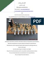 Delta Pulse Metal Detector Practical Guide