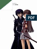 Ben-to Light Novel Pdf