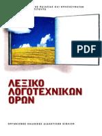 Lexiko Logo