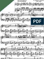 Chopin, Mazurka Op. Posth