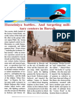 No260-Newslettr Daily E 9-10-2013