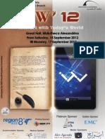 ITW12 - MEMS - IEEEAlexSB