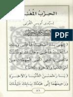 xatzab mougni