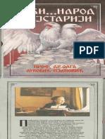 Срби ...Народ Најстарији - Олга Луковић-Пјановић