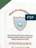 XIX ANIVERSARIO I.E NESTOR MARTOS DE PNC