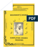 Dr York - Beginners Arabic Simplfied Arabic Reading