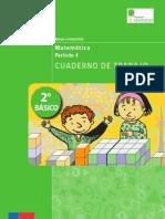 Recurso Cuaderno de Trabajo 14082013122600