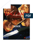 Baccano! 01 (1930) the Rolling Bootlegs