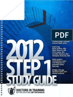 Dit 2012 Step1 Study Guide