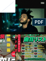 Digital Booklet - Kiss Land