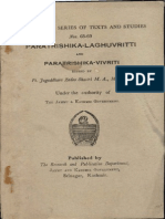 Paratrishika LaghuVirttia and Paratrishika Vivriti - KSTS 68-69